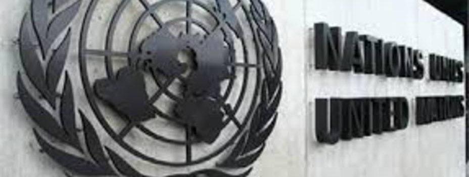 ONU investigará alegadas torturas Venezuela