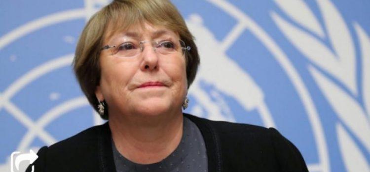 Naciones Unidas decide enviar misión a Venezuela